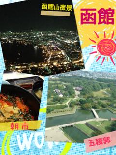 image-20131018212600.png